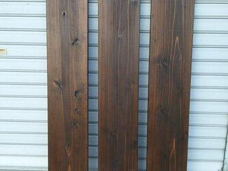 DIYに最適な180㎜幅!アンティーク調杉無垢板 インテリア用の画像