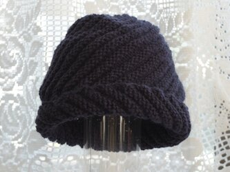 毛100% ななめ編みのニット帽子(紺色)の画像