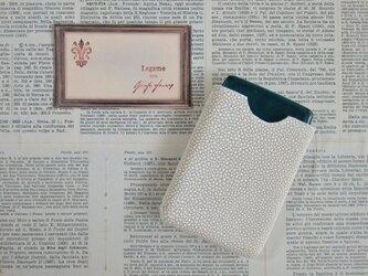 【受注製作】スティングレイ カードケース/Whiteの画像
