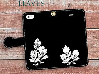 【送料無料】手帳型スマホケース 葉っぱからのおくりもの1(白×黒)の画像
