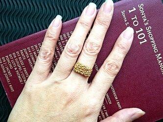 粔籹(おこし)Ring-横長 真鍮/K18gpの画像