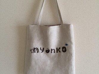 おさんぽバッグ nyanko(ニャンコ)の画像