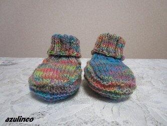 手編み Baby ブーティ  Rico Design 003の画像