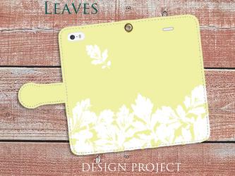 【送料無料】手帳型スマホケース 葉っぱからのおくりもの1(白×アイボリー)の画像