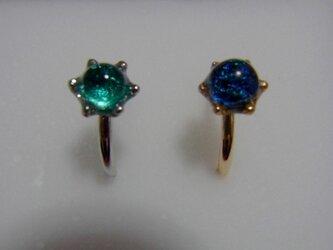 指輪 ヒュージングガラス 見本の画像