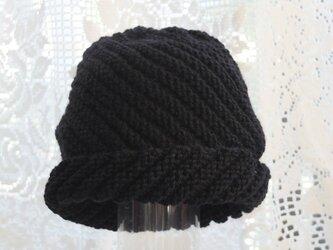 毛100% ななめ編みのニット帽子(黒色)の画像