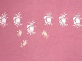 手ぬぐい「蟹]~ピンクの画像