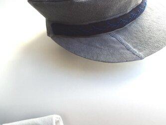 ミッドナイトグレイのマリンキャップの画像
