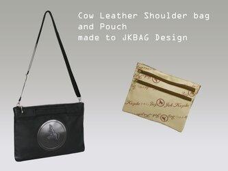 上質な牛革 パソコンバッグ PCバッグ serfes ipadのケース ショルダーバッグ ブラック ポーチ付きの画像