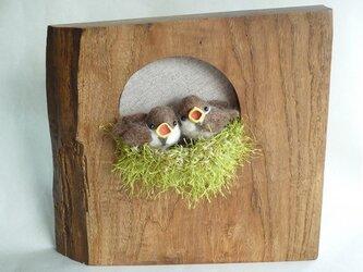 無垢材の小鳥の巣のセット(スズメのひな・足付き)の画像