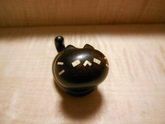 h様ご注文品 カリマンタンエボニーのネコノカミの画像