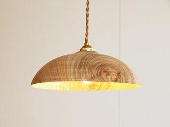 木製 ペンダントランプ 楠(クス)材7の画像