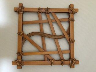 会津塗 竹コースターの画像