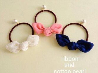 『ribbon&cotton pearl』ヘアゴムの画像