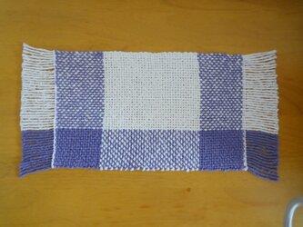 手織り マット らべんだーの画像