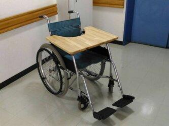 車いす用テーブル(移動用)の画像