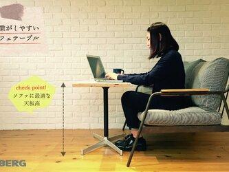 20色から選べる作業がしやすいカフェテーブルの画像
