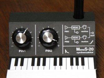 【メモ】MemoS-20PE シンセサイザー型・ペンスタンドメモ・SKP付きの画像