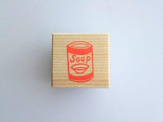消しゴムはんこ「スープの缶詰」の画像
