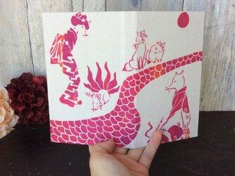 「化狐修行中」スケジュール手帳の画像
