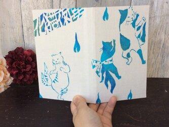 「化猫夜宴」スケジュール手帳の画像
