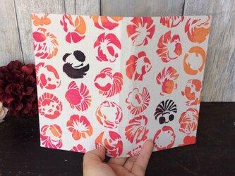 「金魚玉」スケジュール手帳の画像