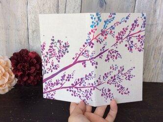 「鳥は休み、木々は歌う」スケジュール手帳の画像