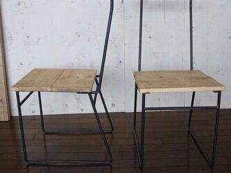 椅子 タモ無垢 ダイニング 鉄背もたれの画像