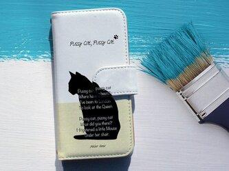 全機種対応 手帳型 スマホケース iPhoneXs iPhone9 猫 子猫ちゃん Pussycat、pussycatの画像
