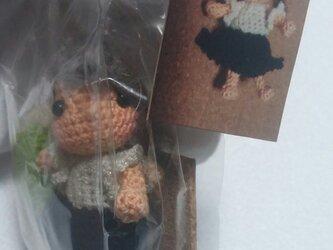 気分屋編み雑貨●女の子●あみぐるみの画像