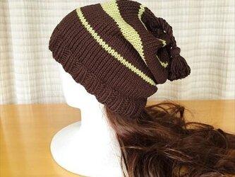 タッセル帽・茶ボーダーLLの画像
