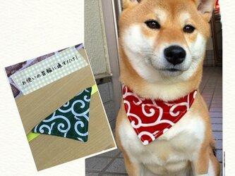 犬用バンダナ 唐草模様の画像