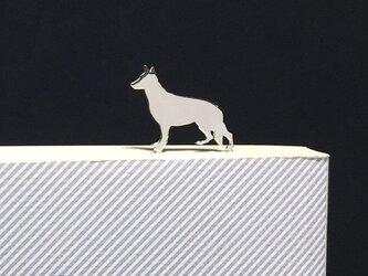 Dog-BookMark-21 シェパード シルバー ブックマーク しおりの画像
