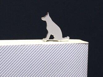 Dog-BookMark-22 シェパード シルバー ブックマーク しおりの画像