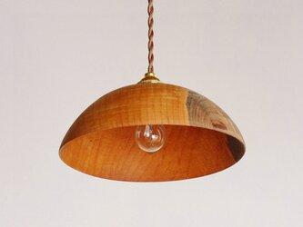 木製 ペンダントランプ 欅(ケヤキ)材1の画像