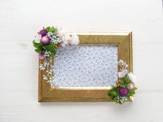 花のフォトフレーム(千日紅)の画像