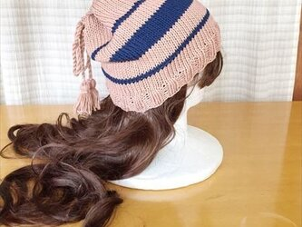 タッセル帽・スモーキーピンクボーダーの画像