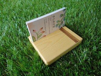 名刺・ショップカード用の木製スタンド#1の画像