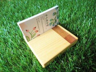 名刺・ショップカード用の木製スタンド#2の画像