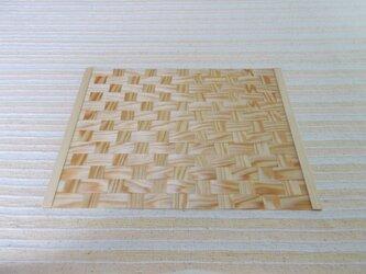 木曽桧の手編みランチョンマットの画像