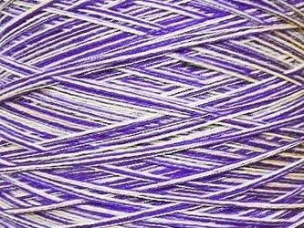 ウールミックス糸 ミックスカラー 289 gの画像