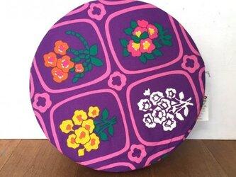ラウンドクッション(Violet Flower/ヴィンテージ生地)の画像