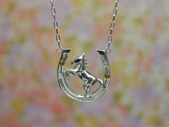 【受注製作】Lucky horse 〜幸せへのかけはし〜(ネックレス)の画像