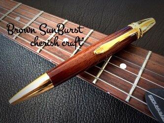 Handmadeボールペン☆ウォルナットSunBurstギター塗装☆【送料無料】の画像