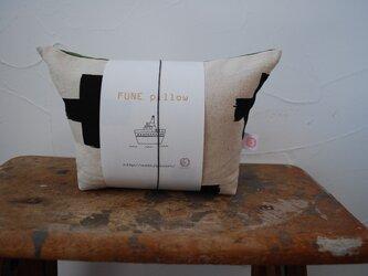new!!  小さい船枕『FUNE』60の画像