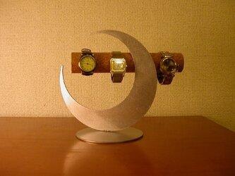 彼女へのプレゼントに!三日月ムーン腕時計スタンドの画像