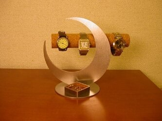 プレゼントに!三日月ムーン腕時計スタンド 角トレイバージョンの画像