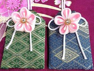 畳の「縁結び」お守り袋(受注生産)の画像