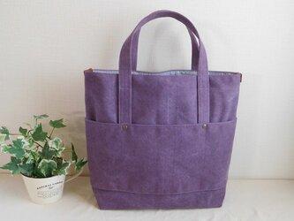 トラディショナルトートバッグ ヴィンテージ帆布 紫色の画像