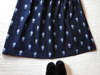 どくろの久留米絣のスカート(濃紺)の画像
